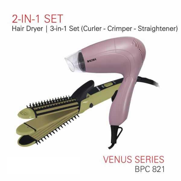 VENUS SERIES Hair Styling Set
